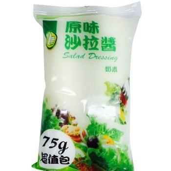 FP 原味沙拉醬(75g/包)