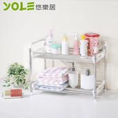 《YOLE悠樂居》雙層廚房多功能置物架#1132037 不鏽鋼置物架 收納 儲物 浴室 廚房 調味料架