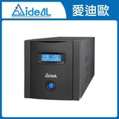 《IDEAL UPS》愛迪歐 AVR 數位化 PS Pro-5000L 穩壓器