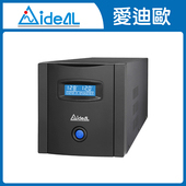 《IDEAL UPS》愛迪歐 AVR 數位化 PS Pro-4000L 穩壓器