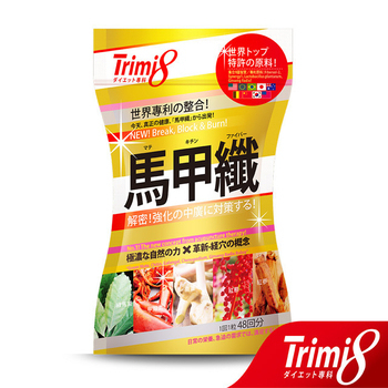 Trimi8 馬甲纖(48粒/包)(48粒/包)