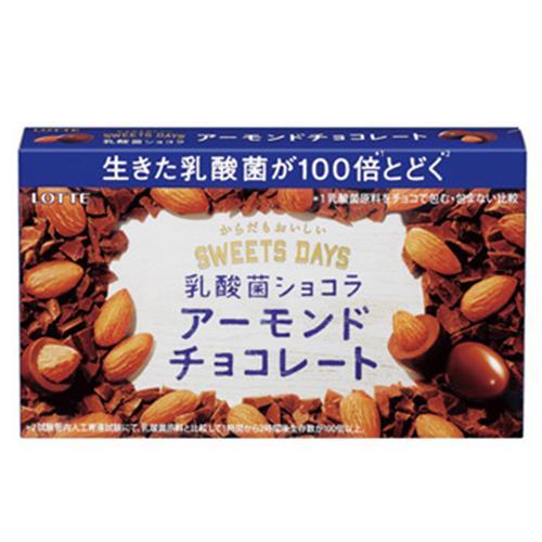 LOTTE SWEETS DAYS 杏仁乳酸菌巧克力球(86g)