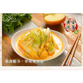 【草山六十】匠系列 泡菜-黃金泡菜 素食可用  3入 (500g/入/3入)