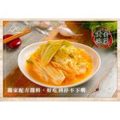 【草山六十】匠系列 泡菜-黃金泡菜 3入 (500g/入/3入)