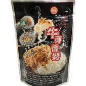 《台南將軍農會》牛蒡香鬆-原味(220g/包)