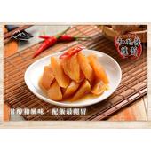 【草山六十】匠系列 泡菜-和風醬蘿蔔 5入 (500g/入/5入)