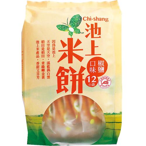 《池上農會》池上米餅(椒鹽-150g/包)