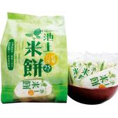 《池上農會》池上米餅(紅藜-75g/包)