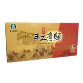 《月津港》手工意麵(傳統)(1000g/盒)