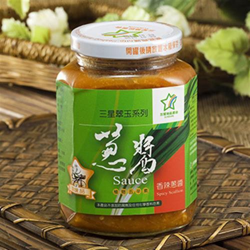 《三星農會》翠玉蔥醬-香辣(380g±3%)UUPON點數5倍送(即日起~2019-08-29)