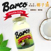 《barco》天然椰子油900ml $329