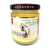 黃金鵝油200ml $99