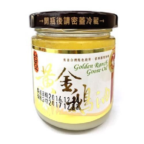黃金鵝油(200ml)