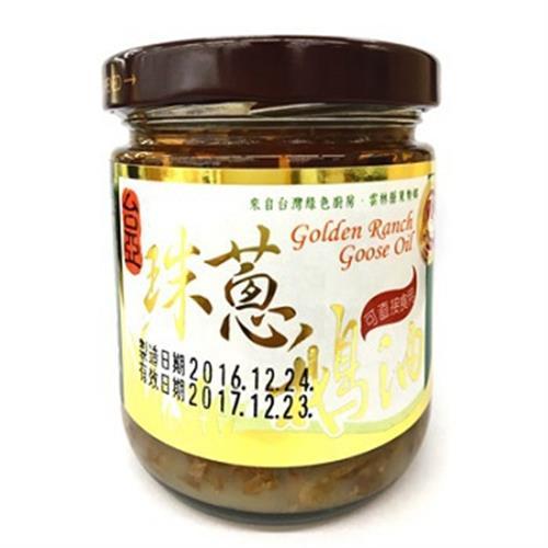 珠蔥鵝油(200ml)