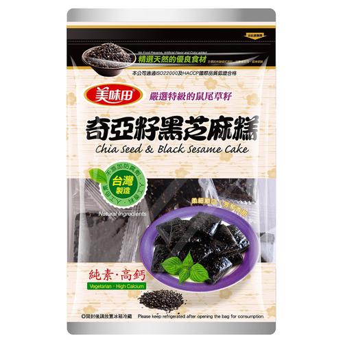 《美味田》黑芝麻糕(奇亞籽-300g)