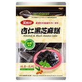 《美味田》黑芝麻糕(杏仁-300g)
