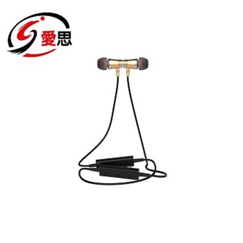 IS愛思 BS-03磁吸式降噪藍牙4.1運動耳機 BL-700 香檳金