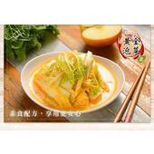【草山六十】匠系列 泡菜-黃金泡菜 素食可用  7入 (500g/入/7入)