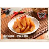 【草山六十】匠系列 泡菜-和風醬蘿蔔 7入 (500g/入/7入)