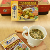 《旗聚一堂》丸文鮮魚杯湯 中式香菇 (15g*5包 )