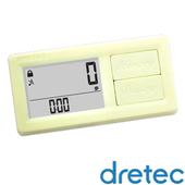 《dretec》小方塊3D加速卡洛里計步器(鵝黃)
