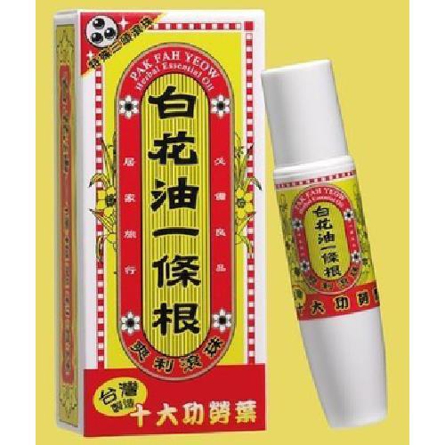 白花油 甦醒凝露(一條根)(15ml/瓶)