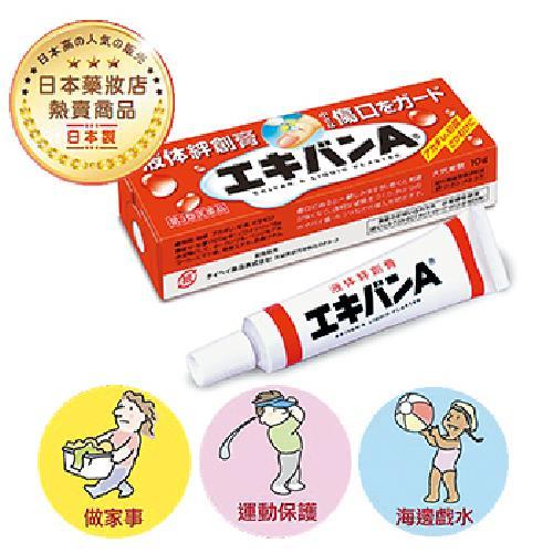 《日本EKIVAN》液可繃 液體絆創膏(10g/條)