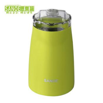 思樂誼SANOE 時尚磨豆機-G101(綠色)