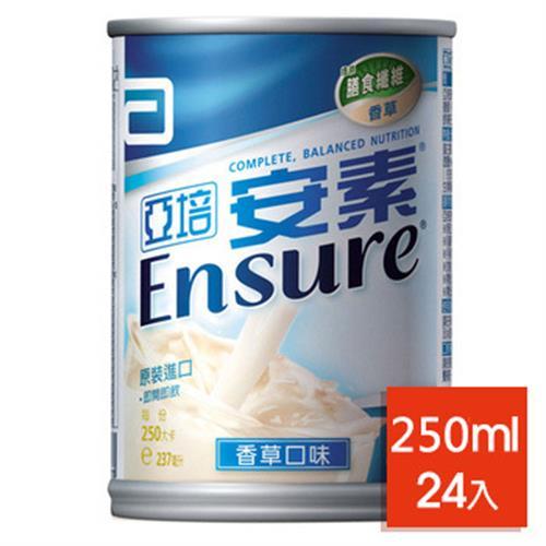 《亞培》安素香草(250ml*24入)