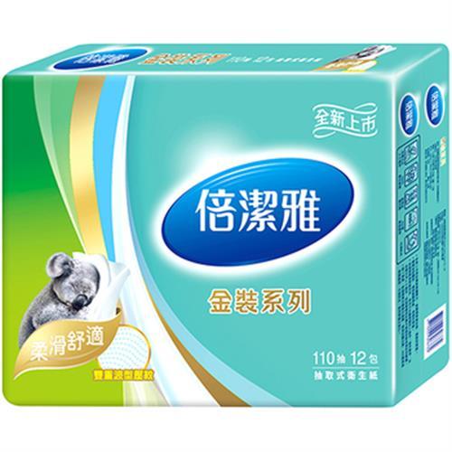 倍潔雅 柔滑舒適抽取衛生紙(110抽12包)
