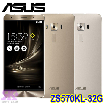 ASUS ZenFone3 Deluxe ZS570KL 5.7吋頂級品味旗艦機(4G/32G)-贈專用皮套+9H鋼保+韓版包+手機支架(閃耀金)