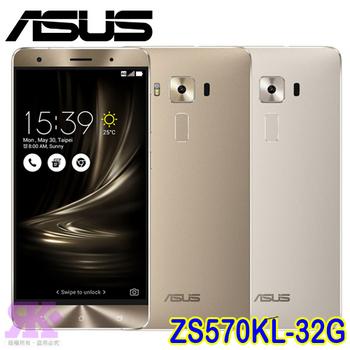 ASUS ZenFone3 Deluxe ZS570KL 5.7吋頂級品味旗艦機(4G/32G)-贈專用皮套+9H鋼保+韓版包+手機支架(冰河銀)