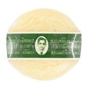 《泰國》阿公皂-香茅樟腦(170g/顆)