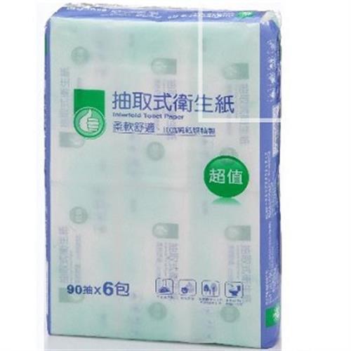 FP抽取式衛生紙(90抽6包)