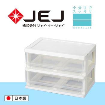 JEJ 日本家居 KOWA系列 2層抽屜櫃 (2格)(米白色)