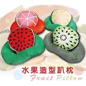 創意水果造型趴枕(多款任選)(西瓜)