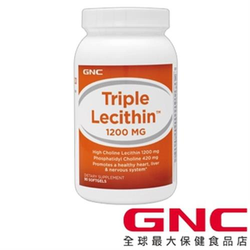GNC-三效卵磷脂膠囊食品(90顆/瓶)