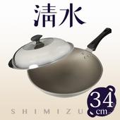 《清水》星鑽陶瓷不沾炒鍋(34CM/CZ-0857)