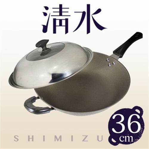 清水 (七層)星鑽奈米陶瓷不沾炒鍋(36CM/CZ-0864)