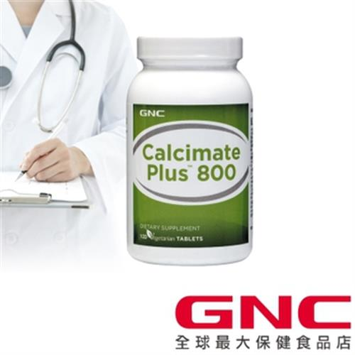 GNC 檸檬蘋果酸鈣800食品錠(120錠/瓶)