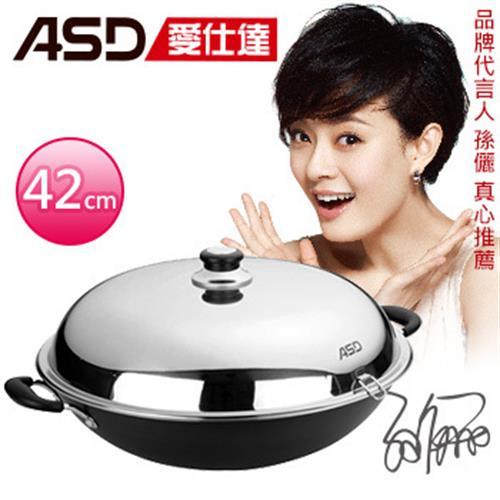 ASD愛仕達 超硬美味快炒鍋42CM(QM2542TW)