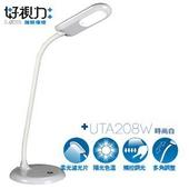 《好視力》LED探索護眼檯燈/時尚白(UTA208W)