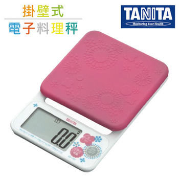 TANITA 彩色掛壁式料理電子秤(櫻花粉)