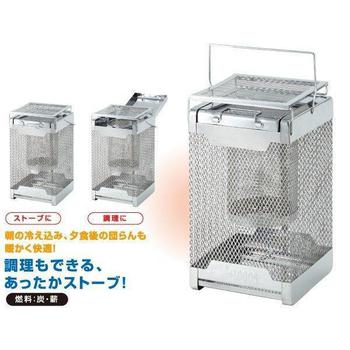 LOGOS 熱力四射攜帶型暖爐 # LG81064116 (買暖爐加贈鑄鐵鍋數量有限贈完為止!)