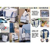 《瑞典Dometic》S32製冷、保冷兩用袋 插電保冷袋 行動冰箱#S32DC