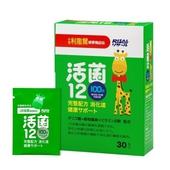 《小兒利撒爾》活菌12(30包/盒)