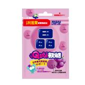 《小兒利撒爾》Quti軟糖(晶明葉黃素)35g/包 $33