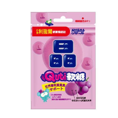 《小兒利撒爾》Quti軟糖(晶明葉黃素)(35g/包)