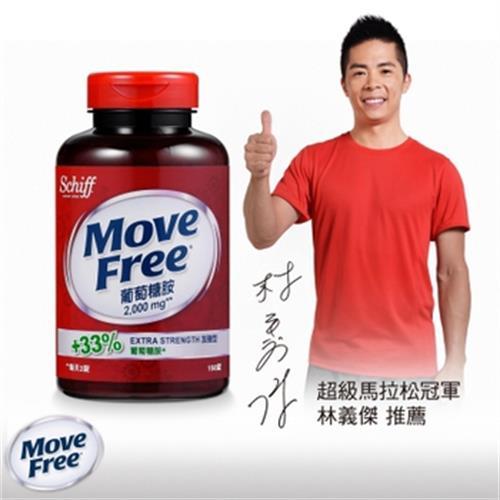 Move Free葡萄糖胺錠(150錠/瓶)