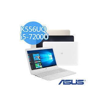 ASUS 最新 intel 第七代處理器K556UQ藍金白三色(K556UQ-0231C7200U 霧面金)